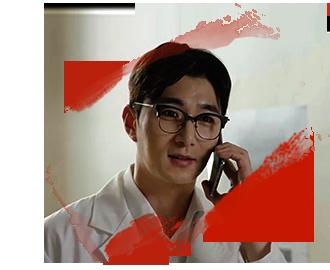박민성/해선의 남편