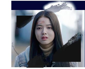 유 수연 / 학교 폭력의 피해자