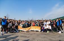 tvN<RUN> X 유니세프 [오픈 런]