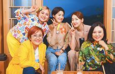 대표 전주댁 소이현언니와 함께하는 ★알술신잡★