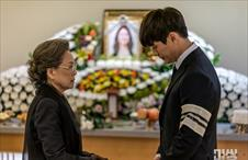 여나 장례식장