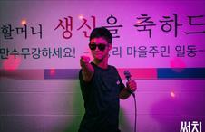 노래방 빠돌이 용병장