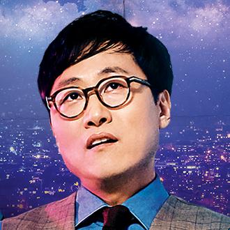 과학박사 김상욱