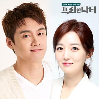 오상진 & 김소영