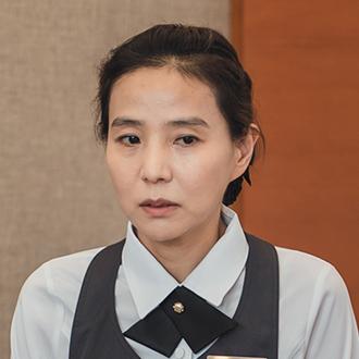 심애순 (50대) / 서정연