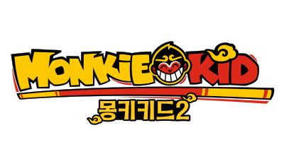 몽키키드2
