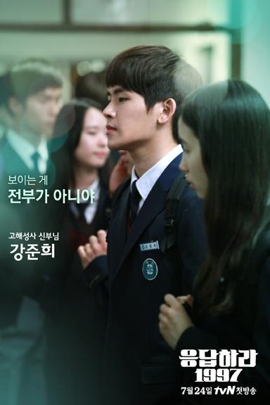 [캐릭터 스토리] 고해성사 신부님 강준희 역- 인피니트 호야