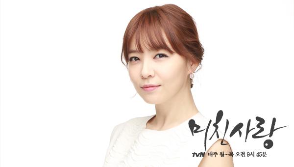韓劇《瘋狂的愛情》劇情線上看(朴善英,高世元) 1