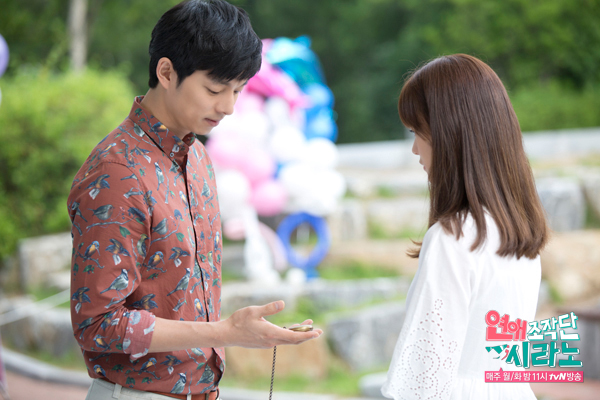 dating agency cyrano taemin eng sub Based on the hit film 'cyrano dating agency', a matchmaker employs a theater troupe to stage scenarios that help hapless men win the women of their dreams.
