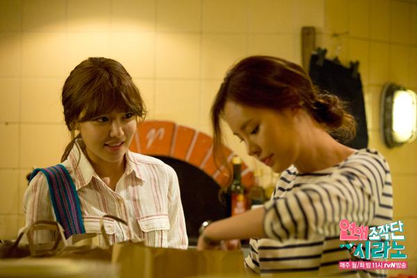 kwang soo dating agency cyrano Trong dating agency: cyrano, anh đảm nhận vai khách mời trong 3 tập 6,7,8 vào vai choi dal in lee kwang soo, chàng trai sinh năm 1985.