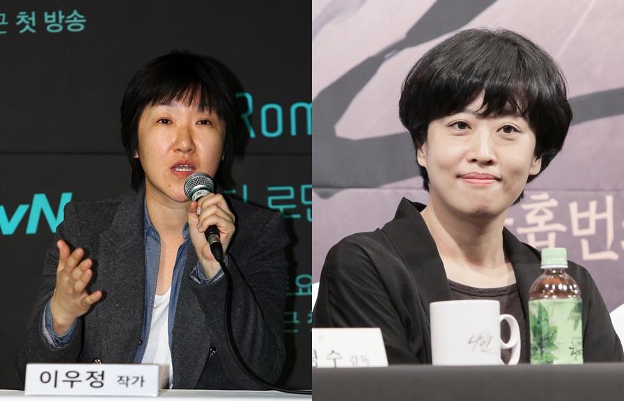 이우정-송재정.jpg