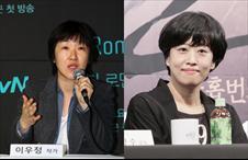 '나인' 송재정 작가, 2013 대한민국 콘텐츠 대상 수상!