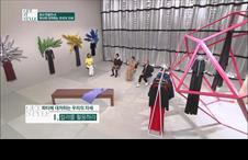 [겟잇스타일] 파티룩 편 HOT TREND