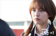 [갑동이] 소녀지울
