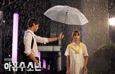 빗속 우산씬