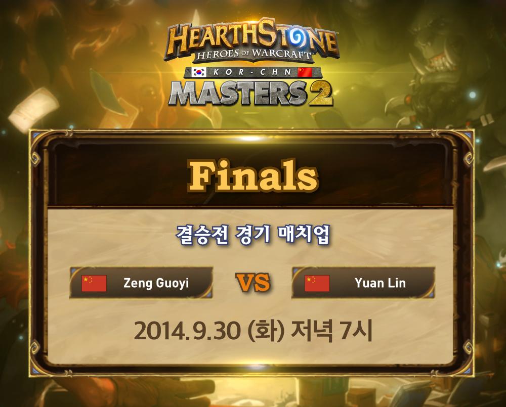 결승한국_00000.jpg
