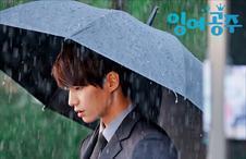 비 오는 날 시경