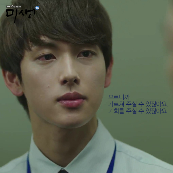 시즌정보 시즌 정보가 없습니다: program.interest.me/tvn/misaeng/30/Board/View?b_seq=5