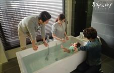 목욕을 합시다!