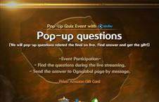 [H/S Masters KR S1] Final Events - Pop Quiz