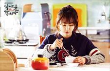 1화 서현진 눈물의 '김먹방'