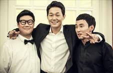 박성웅, 팀원 덕후와 고스트 세력 정실장과 즐거운(?) 한 때!