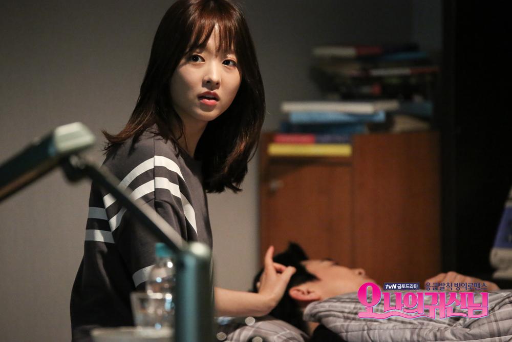 Korean Drama Ghost
