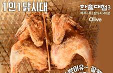 12회 비하인드/미리보기