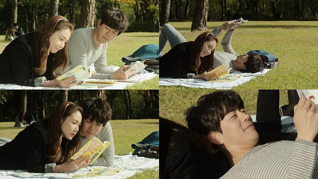 tvN 두번째 스무살 15화 데이트.jpg