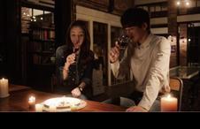 '뚜뚜룻뚜♬' 로맨틱한 차노라 커플!