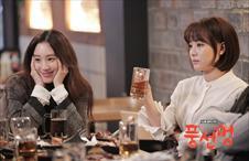 '너무 이쁘' 태희 행아!