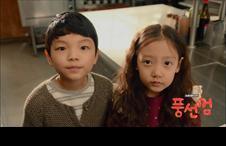 귀여운 리틀 리환-행아!