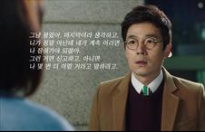 15화 - 경찰서에 온 이유