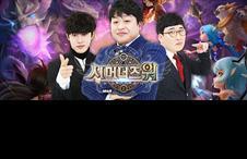 ★기간 연장★아레나에서 허강타를 만나라 ! 스크린샷 이벤트 !