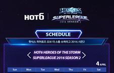 [대회안내] HOT6 히어로즈 슈퍼리그 2016 시즌 2 대진표