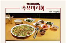 65화 - 비빔밥 미식가이드