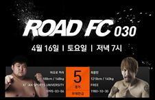 ROAD FC 030