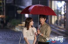 한 우산 아래 두 사람