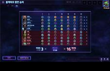 [8.18] L5 vs First Family
