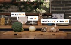 192회 백지영의 허니카레