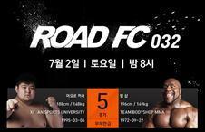 ROAD FC 032