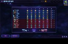 [9.20] MVP Miracle VS Tempo Storm