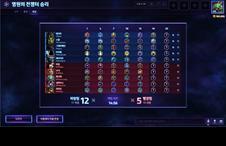 [9.11] Tempo Storm vs MVP Black