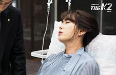 총상당한 사모님, 송윤아