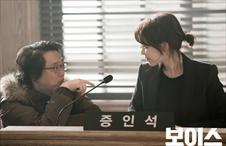 첫 촬영 현장 공개!