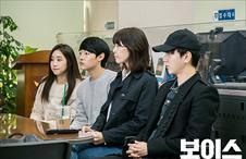 112 신고센터 교육 현장 공개!