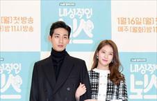 존멋존예보스 윤박 공승연!!