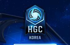 히어로즈 글로벌 챔피언십 코리아 예선접수 안내