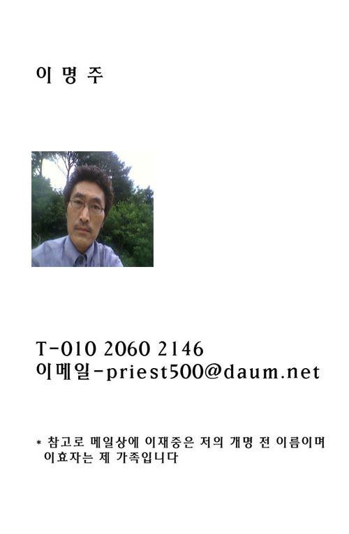 내_소~1.JPG