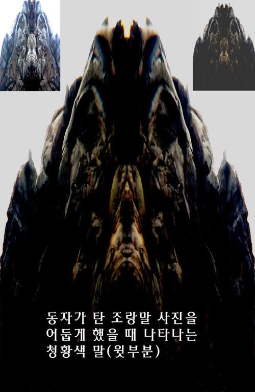 말4.jpg